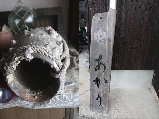 4ine-japon-teshima-6_bd