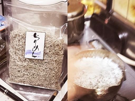 4ine-japon-sansho-3-bd